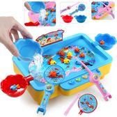 男孩寶寶釣魚玩具磁性1-2-3周歲半益智女孩小孩電動音樂旋轉兒童6WY【鉅惠兩天 全館85折】