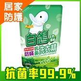 白鴿濃縮防蹣洗衣精2000g