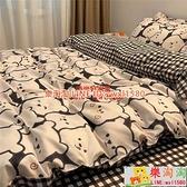 床上床品被套床單冰絲涼感四件套春秋夏季網紅學生宿舍【樂淘淘】