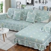 伊人閣 簡約水洗棉布藝沙發坐墊