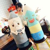 金豬迎新 睡覺抱枕公仔長條枕頭毛絨玩具韓國搞怪懶人可愛萌女生抱著睡覺的