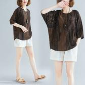 棉綢 點點配條蝙蝠袖上衣-大尺碼 獨具衣格 J2477