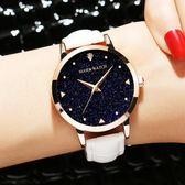 流行女錶女士手錶防水時尚新品全館免運潮流學生正韓簡約休閒大氣女錶
