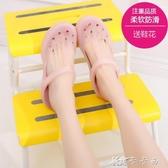洞洞鞋女夏季新款涼鞋女平底果凍鞋沙灘鞋軟底防滑 【快速出貨】