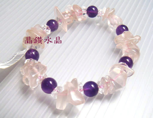 天然星光粉晶(芙蓉晶)搭配天然紫晶手鍊-超級正能量愛情與智慧!加強考運