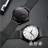 男士手錶 2018新款簡約全自動機械表學生防水男表 BF9255【旅行者】
