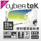 榮科Cybertek Fuji Xerox CT201305環保相容碳粉匣 (FX-DPC2120M紅) T