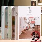 相冊 6寸200張相冊本紀念冊情侶影集盒裝插頁式大容量明信片收納冊照片【風之海】