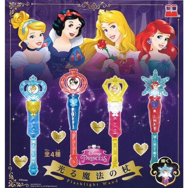 全套4款【正版授權】迪士尼公主 發光魔法棒 扭蛋 轉蛋 魔法棒 玩具 仙杜瑞拉 白雪公主 - 641469