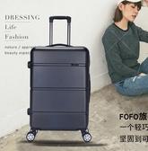 行李箱 FOFO鋁框行李箱男24寸萬向輪拉桿旅行箱女26寸韓版密碼拖拉皮箱子 零度 WJ