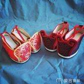 古裝鞋漢服鞋內增男女中式漢唐婚鞋翹頭履古風鞋子超高跟伴娘古裝鞋 麥吉良品