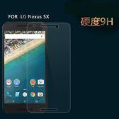 LG Nexus 5X  鋼化膜 9H 0.3mm弧邊 耐刮防爆玻璃膜 樂金 谷歌Nexus 5X   防爆裂高清貼膜 高清防污保護貼