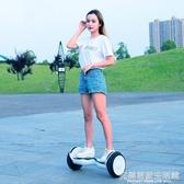 豹行電動平行車雙輪兒童成人智慧代步車兩輪10寸越野平衡車漂移車 AQ完美居家生活館