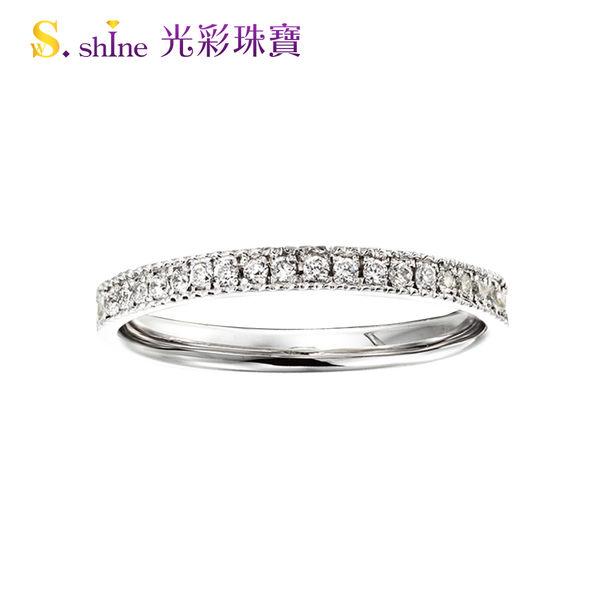 【光彩珠寶】婚戒 日本鉑金結婚戒指 女戒 永恆誓盟