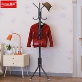 吊衣架 掛衣架 家用衣帽架臥室經濟型衣服架子落地掛衣架簡易組裝創意單桿式包架 MKS極速出貨