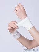 運動護腕 夏季純棉薄款護腕運動扭傷手腕帶男女夏天關節護套超薄透氣時尚潮 快速出貨