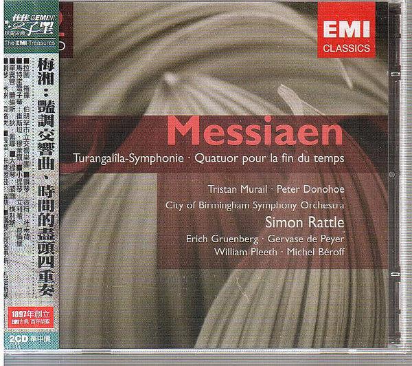 【正版全新CD清倉 4.5折】艷調交響曲、時間的盡頭四重奏