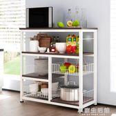 廚房置物架落地多層櫃子儲物櫃架子家用微波爐架烤箱架收納架碗架-享家生活館 YTL
