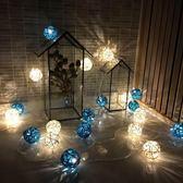 藤球串燈  led彩燈閃燈串燈滿天星藤球浪漫宿舍聖誕裝飾線球燈房間臥室燈串   coco衣巷