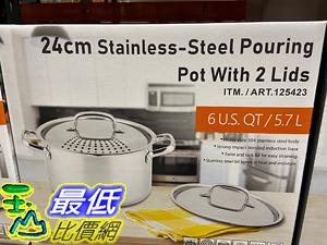 [COSCO代購] C125423 POURING POT 6QT W/2 LIDS 不鏽鋼雙耳湯鍋5.7公升 24公分含兩種上蓋