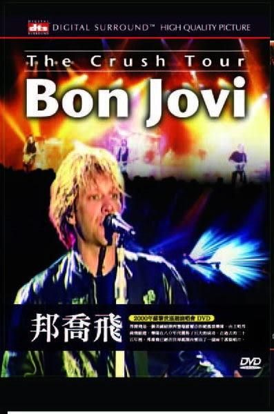 邦喬飛 2000年蘇黎世巡迴演唱會 DVD (音樂影片購)