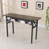 折疊桌辦公桌餐桌電腦桌 60*40*75