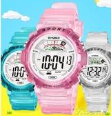 兒童錶-兒童電子手錶女童女孩小學生初中可愛防水防摔夜光智慧多功能男童 提拉米蘇