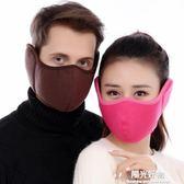 口罩冬季防塵透氣可清洗易呼吸女男潮款個性加厚保暖防寒護耳 陽光好物