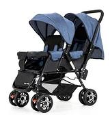 雙胞胎嬰兒手推車
