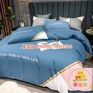 成套床包組 北歐風全水洗棉四件套床上用品...