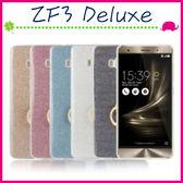 Asus Zenfone3 Deluxe ZS570KL 閃粉背蓋 全包邊手機套 指環保護殼 TPU保護套 輕薄手機殼 亮粉後殼