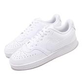 Nike 休閒鞋 Wmns Court Vision Low 白 全白 女鞋 基本款 運動鞋 【PUMP306】 CD5434-100