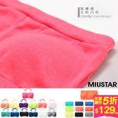 MIUSTAR 半截式內罩杯可拆多彩色小可愛(共26色) 【NTA019RE】預購