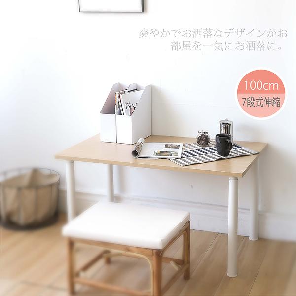 【人】可調式伸縮款100cm工作桌(電腦桌∣書桌∣辦公桌)