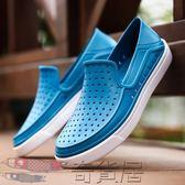 夏季雨鞋男洞洞鞋低筒廚房工作鞋膠鞋防滑廚師鞋套腳透氣時尚個性【奇貨居】