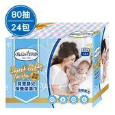 Baan 貝恩 嬰兒保養柔濕巾80抽【2箱24包】【佳兒園婦幼館】
