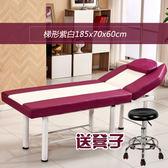 折疊 美容床 按摩推拿理療 美體床 家用艾灸火療紋繡床美容院專用 任選一件享八折