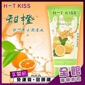 潤滑液 按摩油 買再送潤滑液 HOT KISS‧熱戀果味潤滑液 200ml