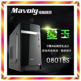 技嘉超值配備八代 i3-8300 4GB /1TGB硬碟/DVD燒錄機 下殺