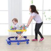 學步車 嬰兒幼兒童寶寶學步車多功能防側翻防o型腿手推可折疊男女孩學行igo 伊鞋本鋪