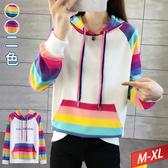 彩虹前口袋連帽雙繩上衣(2色) M~XL【262787W】【現+預】☆流行前線☆