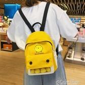 風卡通書包韓版高中學生雙肩包女包新款網紅少女百搭背包 交換禮物