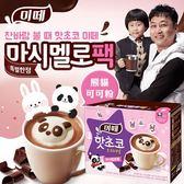 韓國 星空雪花版 漂浮熊貓棉花糖可可粉 300g 漂浮熊貓 可可 巧克力 即溶 沖泡 沖泡飲品