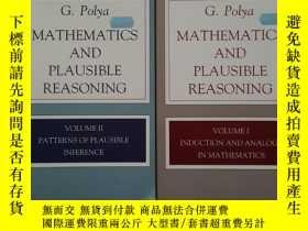 二手書博民逛書店波利亞的名著數學與猜想兩卷罕見Mathematics and Plausible Reasoning. Volum