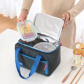 飯盒包手提包防水大小號保溫袋女學生帶飯便當保溫包鋁箔加厚保暖【全館滿888限時88折】