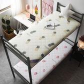 床墊學生宿舍床墊0.9m1.2米單雙人榻榻米墊子一米二1.8褥子1.5m可折疊jy【全館88折起】
