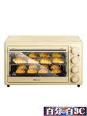 烤箱 小熊烤箱家用烘焙全自動多功能30升大容量蛋糕麵包迷你小型電烤箱 WJ百分百