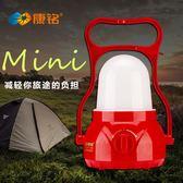 LED超亮野營露營帳篷燈手提馬燈戶外太陽能夜市地攤家用應急充電 晴天時尚館