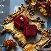 戒指盒天鵝絨八角戒指盒婚禮求婚結婚單戒雙戒對戒收納盒首飾盒展示高 大宅女韓國館