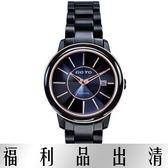 【台南 時代鐘錶 GOTO】林逸欣 GC7106L-93-341 簡約風尚陶瓷錶 中性錶款